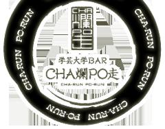 学芸大学BAR CHA爛PO走(ちゃらんぽらん)